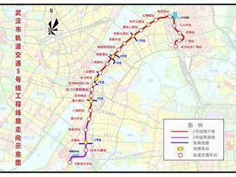 定了!武汉地铁5号线、6号线二期、16号线年内开通!最全沿线楼盘