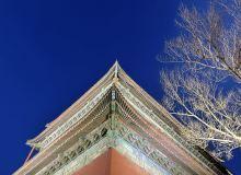 """北京""""最好的房子""""有了标准答案"""