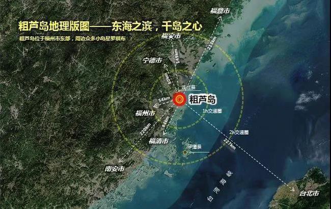 ▲粗芦岛地理版图