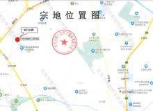 朝阳新挂崔各庄棚改30-L01-01不限价宅地 24.35亿起拍 土拍快讯
