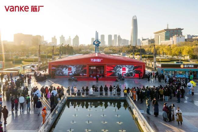 """潮酷""""筋厂济南站""""完美收官"""