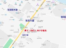 土拍快讯 武汉城建以25852万元夺P(2021)061