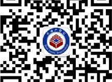 保定市不动产登记中心:解答不动产登记热点问答 涉及房本办理