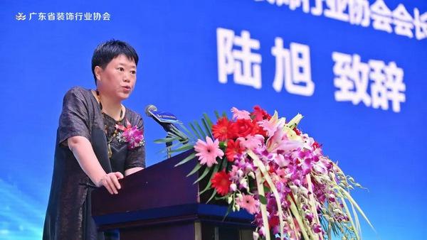 广东省装饰协会会长·陆旭女士