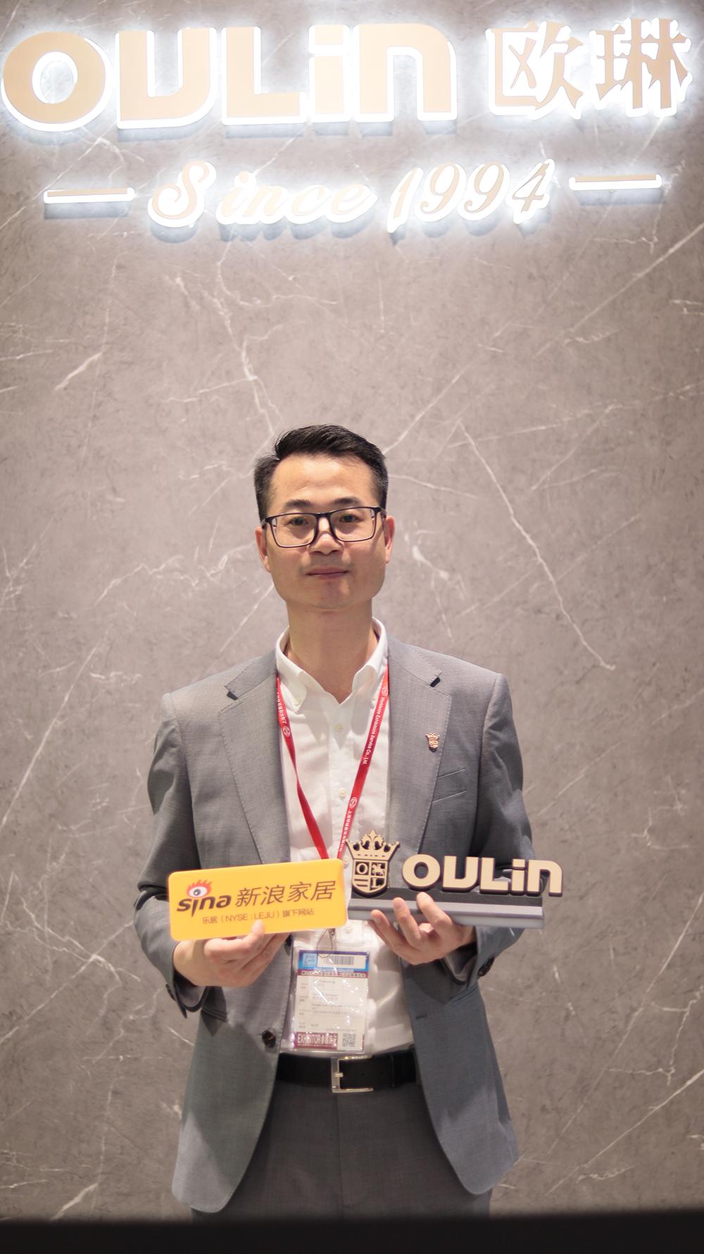 """2021上海厨卫展欧琳定制家居实力""""出圈"""" 专访欧琳定制家居胡绍松"""