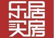 广州出台国有土地上房屋征收与补偿实施办法