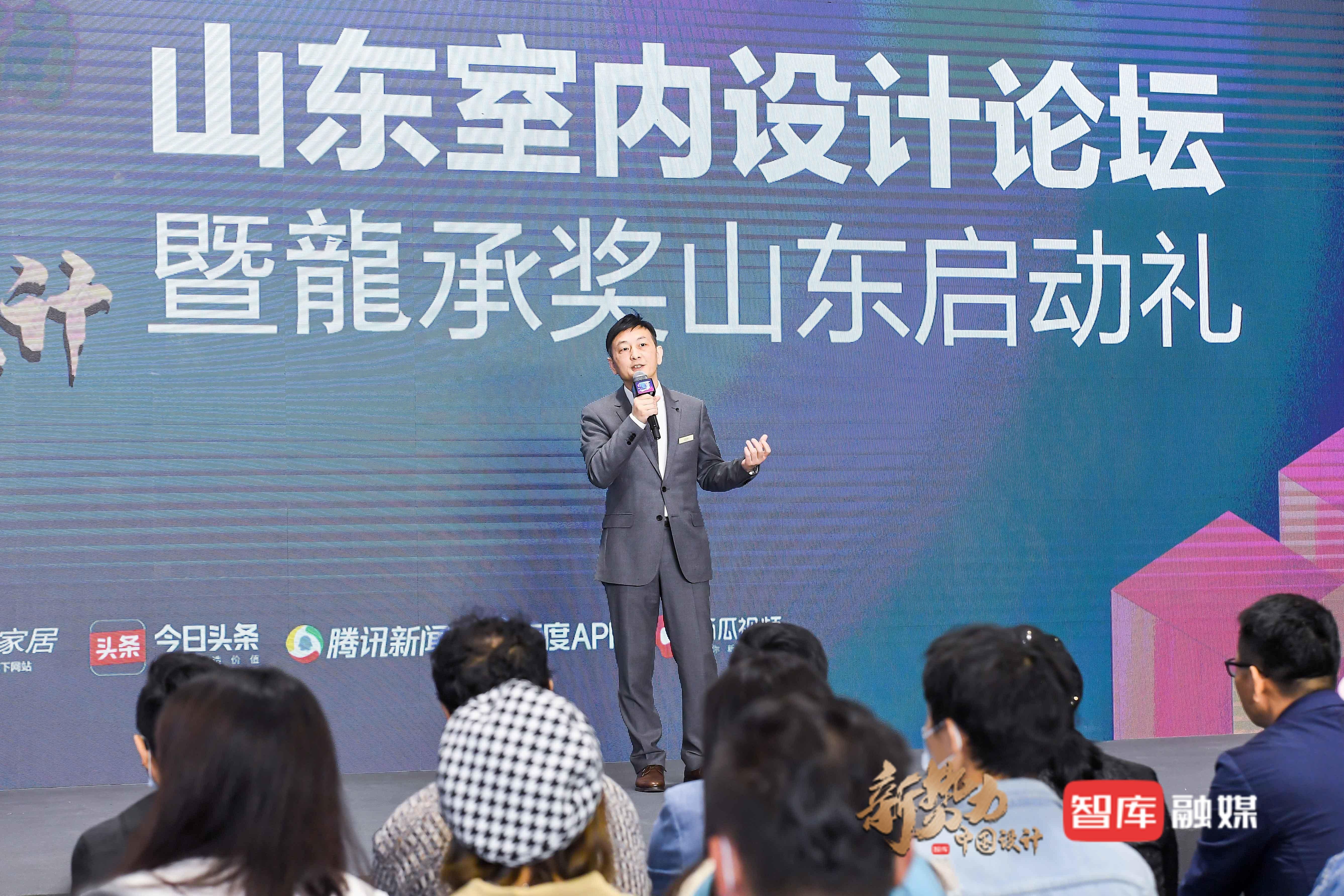 济南德瑞嘉展览有限公司总经理 黄斌