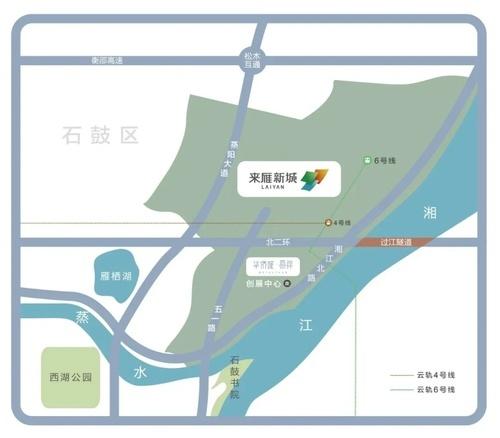 湖南华侨城与中昂集团签约