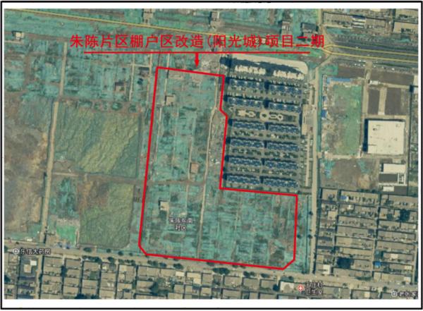 罗庄区一商住用地规划公示