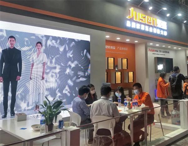炬森五金亮相上海國際廚衛展,