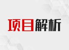 大汉口的核心商业区,2.5环内地铁刚需盘!