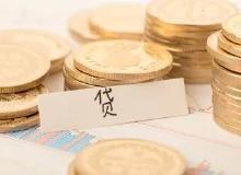 房贷利率上涨,贷款可以提前还吗?这些房贷知识点请务必了解!