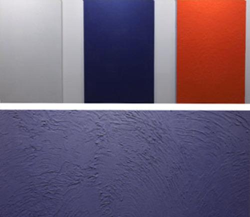 产品:克莱因蓝色系涂料 品牌:SKK涂料