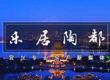 数读杭州新政:4年13次调控,留下约13万购房大军