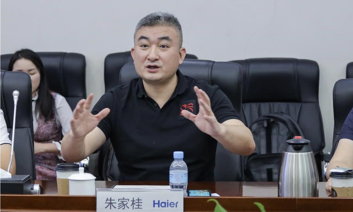 红星美凯龙家居集团执行总裁兼大营运中心总经理朱家桂现场发言