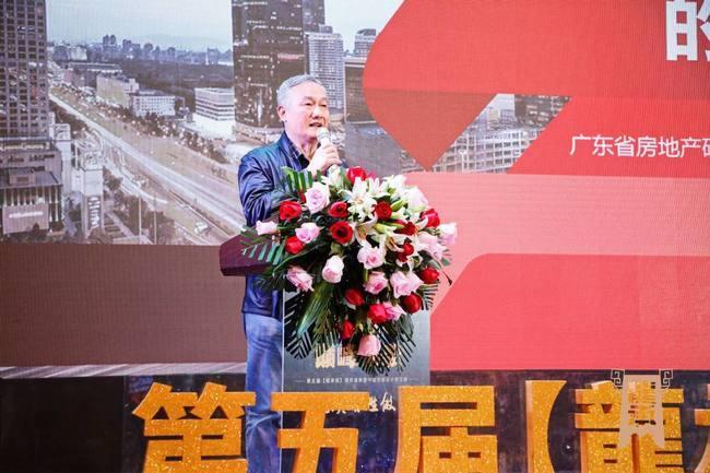 ▲广州知名房地产专家、广东省房地产研究会执行会长