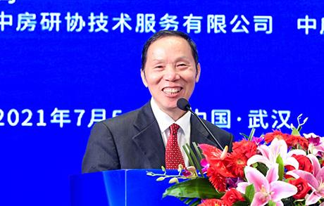 国家发改委宏观经济研究院原常务副院长陈东琪和中国工程院院士丁烈云