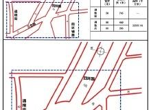 香坊区三合路(通粮街—四环辅路)路段两侧拟加宽30、35米