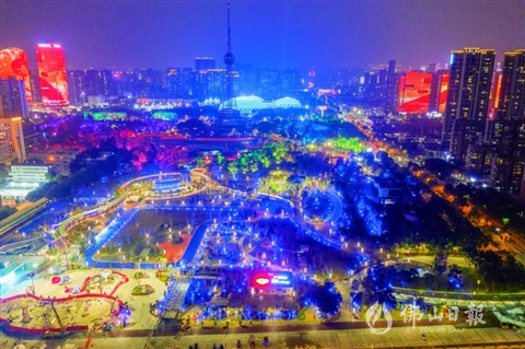 禅城文华公园南片区亮灯