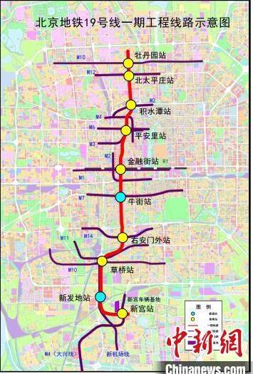 京地铁19号线一期全部完工北京地铁19号线一期工程线路示意图。北京市重大办供图