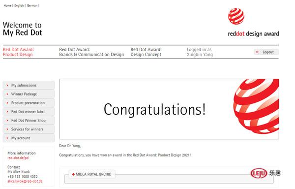 Congratulations!红到国际圈!一然设计再次斩获德国红点奖