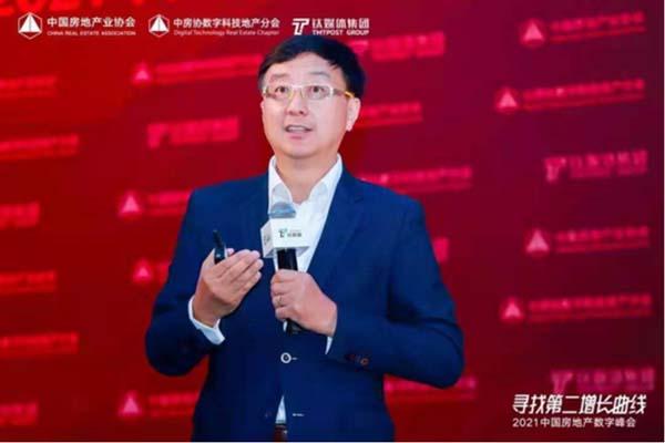 钛媒体集团联合创始人兼钛媒体研究院院长万宁