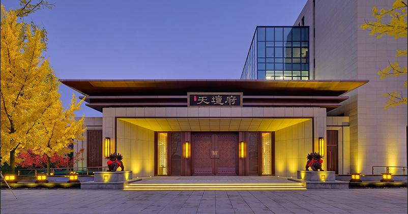 北京城建·天坛府效果图,仅为示意