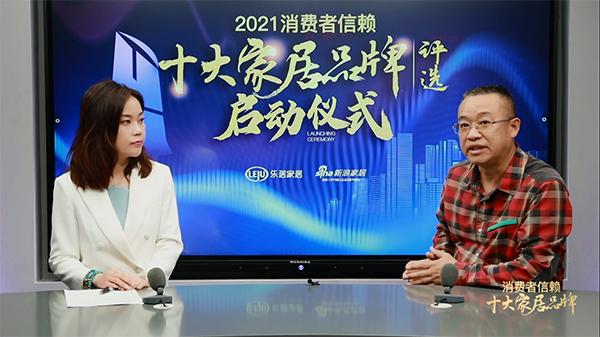 中国建筑装饰协会副秘书长刘原接受采访
