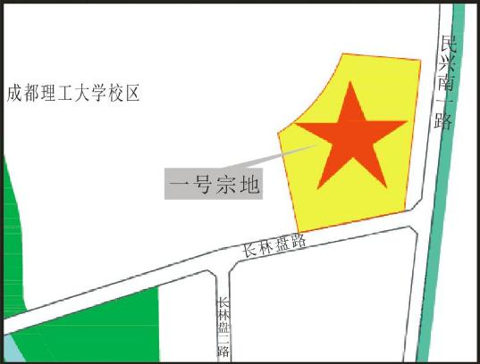 成华三宗纯住宅用地1月14日拍