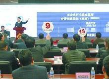 重庆2021年计划供应商品住宅用地2292公顷