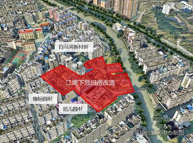 市中心多处旧改征地计划曝光
