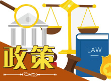 """全国首个!广东出台""""三旧""""改造管理办法,3月1日起实施"""
