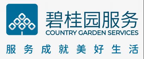 """碧桂园服务正式发布全新品牌logo""""智慧树""""及品牌色""""智慧蓝"""""""