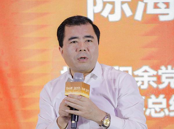 碧桂园服务执行董事、总裁 李长江