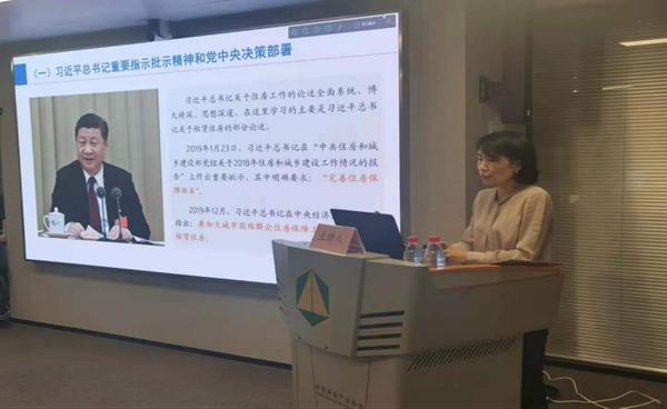 住房和城乡建设部住房保障司政策指导处处长王凌云
