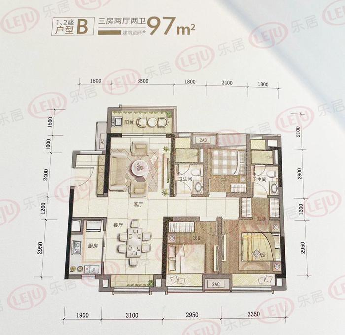 绿城桂语映月02单元户型图
