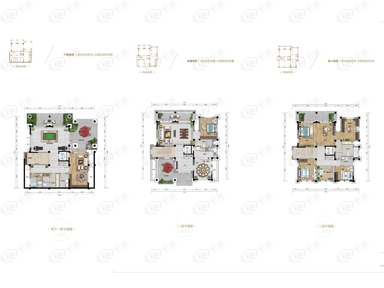好住|三层空间满足你的所有想象!悦海一品海景别墅D户型揭秘!