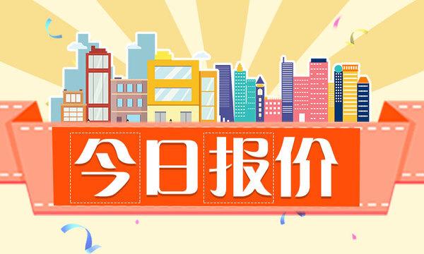 9月22日深莞惠楼盘最新报价 福田区有盘均价约6.8万元/㎡起