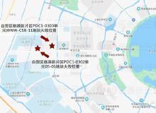 突发:临港2地连拍 总成交价超25亿!