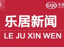 上海将加快旧住房更新改造