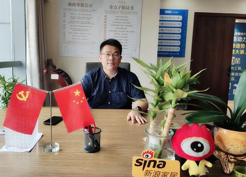 红星美凯龙大运营中心服务到家事业部总经理孙源