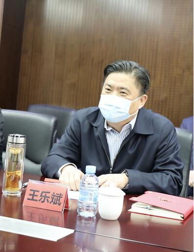 华远集团党委书记、董事长王乐斌