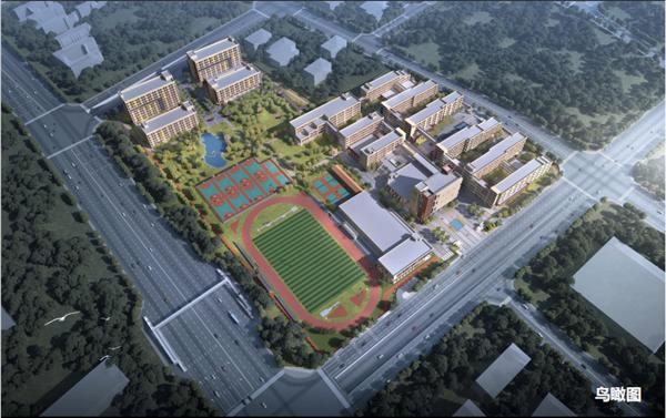 厦门又一所学校将建新校区