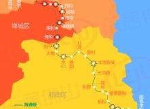 【有问必答】美的桂畔君兰周边的地铁什么时候通车?