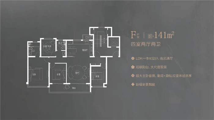 江宁中海方山印领房源销许