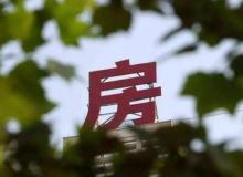 佳兆业集团控股副总裁刘策:中小房企弯道超车难度增大