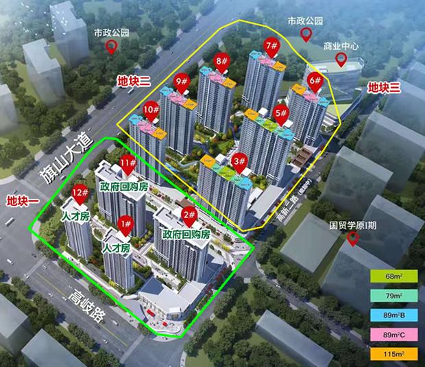 二期楼栋规划图