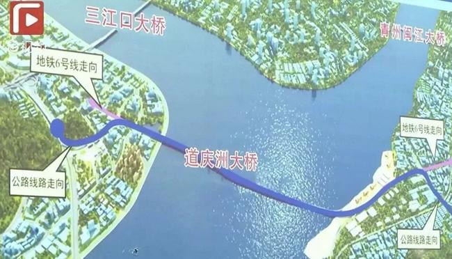 道庆洲大桥示意图