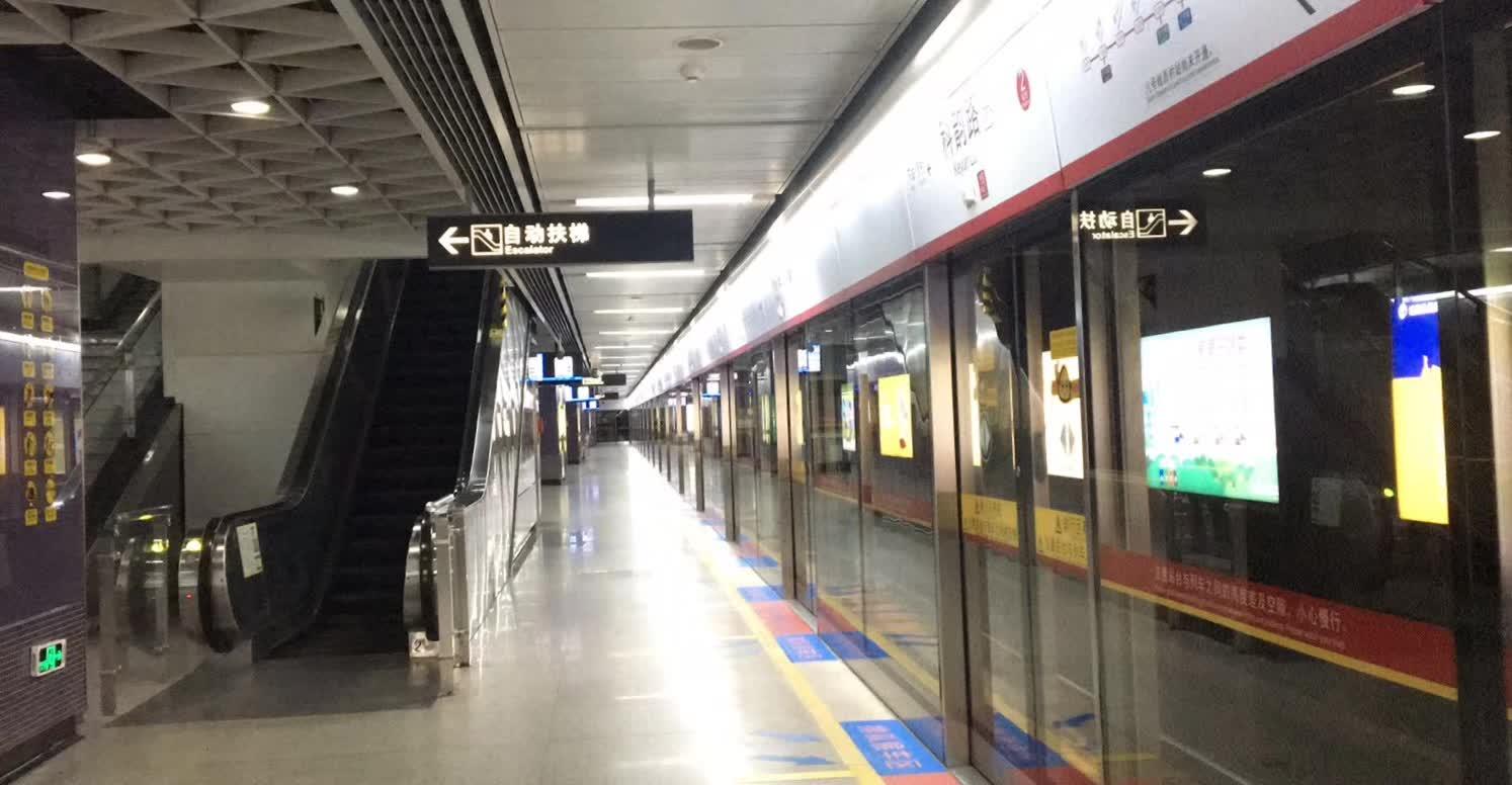 """""""五一""""假期,广州地铁运客4306.3万人次"""