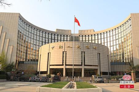 """北京房贷利率""""暂未上调""""、部分银行无额度放款"""